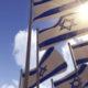 Israel flags against a blue sky with sun shining through