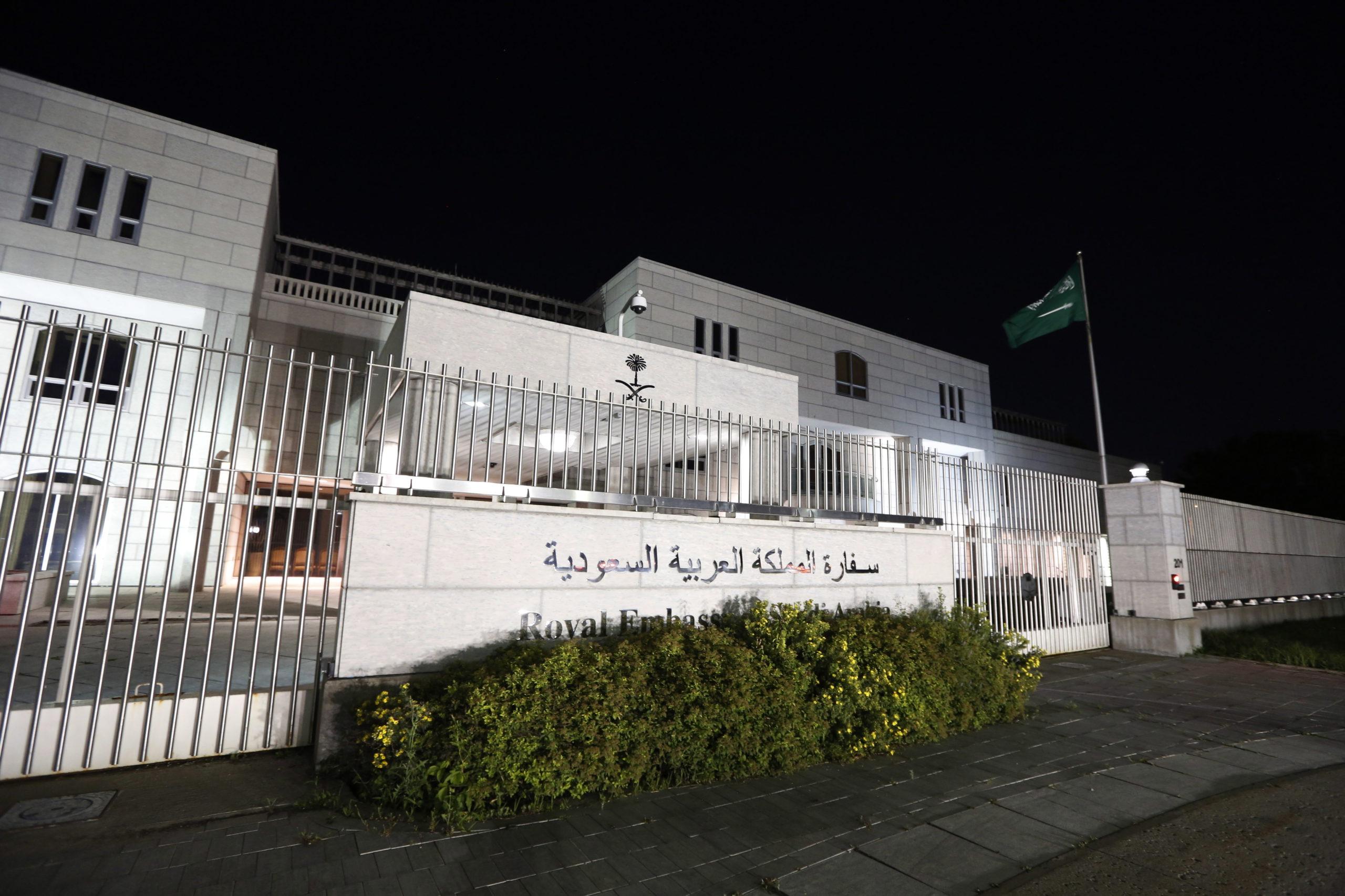 Photo of the Saudia Arabian Embassy in Ottawa, Canada