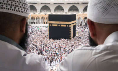 Muslims watching Kaaba in the background of Masjid Al Haram on Jan 28, 2017 in Mecca, Saudi Arabia. Muslims all around the world face the Kaaba during prayer time.