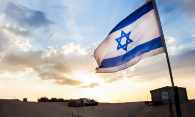 Photo of Israel and flag