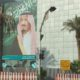 """Image from Frontline documentary """"Saudi Arabia Uncovered"""""""