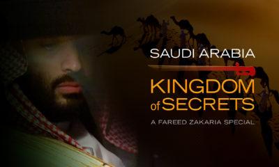"Image from CNN special ""Saudi Arabia: Kingdom of Secrets"""