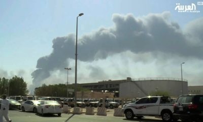 Photo of smoke from a fire at the Abqaiq oil processing facility