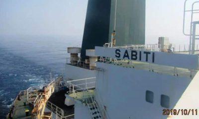 Photo of Iranian oil tanker Sabiti