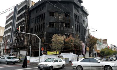Photo of burned building in Iran
