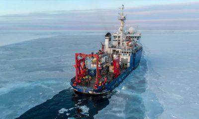Photo of the U.S. research vessel Sikuliaq