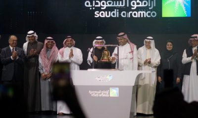 Photo of Saudi Arabia's state-owned oil company Saudi Armco and stock market officials