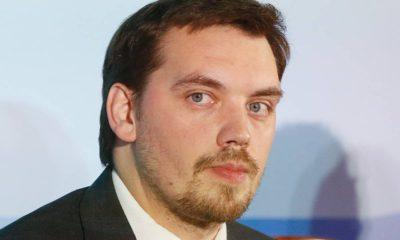 Photo of Ukraine's Prime Minister Oleksiy Honcharuk