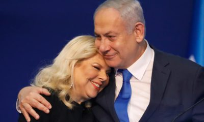 Photo of Israeli Prime Minister Benjamin Netanyahu and his wife Sara
